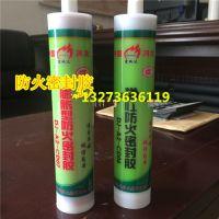 【今日力推】 正品膨胀型防火密封胶价格;厂家:13273636119