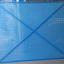 黄冈边框爬架网片生产厂家