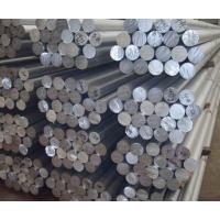 1050A铝板 进口铝带1050A纯铝