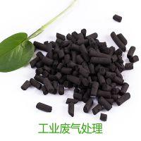 椰壳柱状活性炭价格 空气净化 废气处理 水净化 都可以使用活性炭