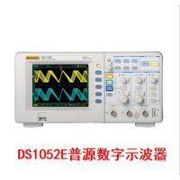 RIGOL普源双通道DS1052E数字示波器使用方法