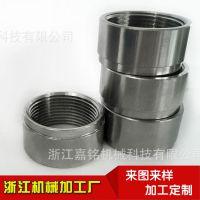 厂家供应304不锈钢螺母 圆螺母 非标锁紧螺母 SCR连接件加工定制