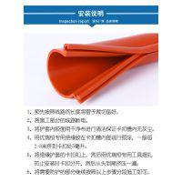 硅橡胶电缆保护套 拉链式绝缘护套