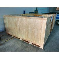 东莞周边哪里有做胶合板木箱的厂