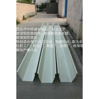 玻璃钢水槽 玻璃钢防腐 玻璃钢排水槽 集水天沟 耐酸碱强度大水槽 水槽安装 水槽价格