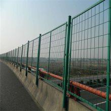 东莞公路隔离护栏网 港口码头防护网 铁路围栏网价格