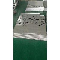 德普龙铝单板实力厂家 外墙氟碳铝单板厂家直销