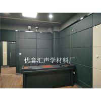 托克托县关押室ヲ防撞阻燃吸音软包/材料