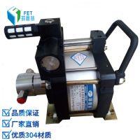 菲恩特液体超高压增压机 超高压试压泵 水压试压机