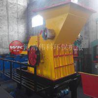 金属易拉罐粉碎机 钢渣粉碎机用途 可定制