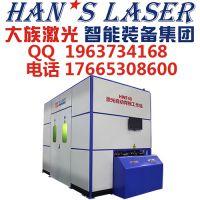 大族_HWF40_激光焊接工作站_齿轮焊缝激光焊接工作站供应商