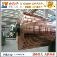 日本NKG铍铜带 全硬C17500铍铜带