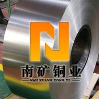 1.0mm C7701锰白铜带