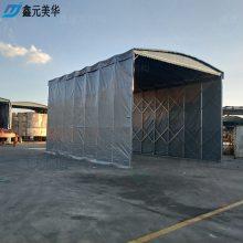 南京移动推拉雨棚布厂家 鼓楼市户外雨棚尺寸多少钱 仓库推拉帐篷 遮阳棚超大