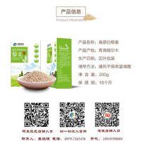 北京藜麦_【青海青藜】_北京藜麦经销商