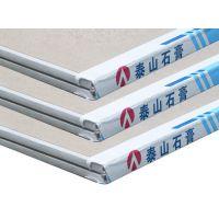 贵州石膏板厂家大量生产供应泰山牌石膏板,纸面石膏板