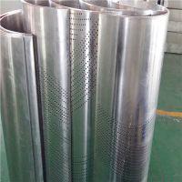 大堂圆弧包柱铝单板-圆弧冲孔铝板定制加工
