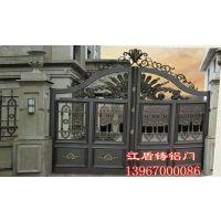 铸铝别墅庭院门、江盾门业非凡大气、铸铝别墅庭院门采购
