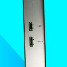 龙之煤ZBT-11高开综合保护器安装程序