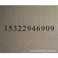越帆供应4个10防缩马丁帆布 ,密度12+12*7,成分全棉马丁帆布300克重,可用于箱包、手袋棉服