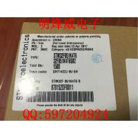 STM32F051K4T6 ARM Cortex M0 ARM微控制器