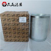 厂家直销空压机配件1625170491高效率油气分离器滤芯