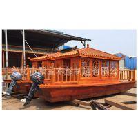 殿宝厂家供应仿古旅游观光木船 电影摄影道具船 水上游艺画舫船