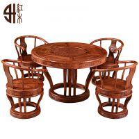 941红木网_新中式/现代中式客厅家具_红木圆形茶台茶桌刺猬紫檀六件套