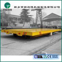 厂家供应KPJ -50t电缆卷筒电动平车轨道运输搬运设备