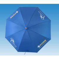 供应太阳伞定做,昆明折叠广告雨伞定制雨伞批发
