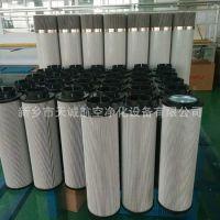 风电齿轮箱润滑油滤芯0660R020BN4/HC天诚供应