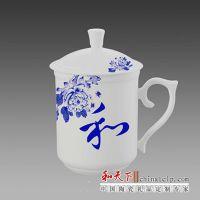 陶瓷茶杯定做 陶瓷办公杯价格 陶瓷茶杯哪里有 陶瓷杯图片 定做茶杯厂家