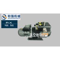 RX 瑞旭 RX15-P-VB-01 真空泵 印刷机 包装 各种自动化机械用真空泵