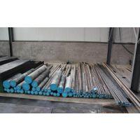 大同DHA1热作模具钢-进口DHA1钢热处理及性能