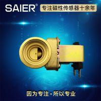 4分内螺纹水电磁阀12V 24V 220V电压 高温常温可选