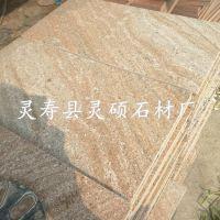 灵硕石材供应幻彩红毛板 幻彩红火烧面 红色花岗岩