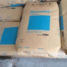 品牌经销PA6/荷兰DSM/N24-G8品质保证