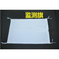 监测旗、蜱虫监测旗 布旗 绒布监测旗 疾控监测旗北京
