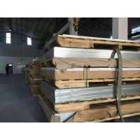 国标超薄6061-t6铝合金板防腐蚀6061铝板材 可拉丝供应