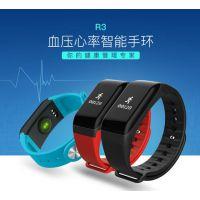 苹果智能手环测心率血压血氧睡眠监测计步防水运动健康手表安卓