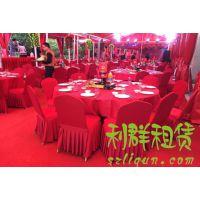 深圳1.6米1.8米木质大圆桌宴会桌餐桌工厂公司单位年会晚会尾牙大圆桌出租赁