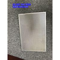 19年专业厂家幕墙氟碳铝单板 冲孔雕花铝单板-欧百得