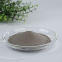 镍基合金粉末-感应重溶耐磨防腐合金粉价格多少