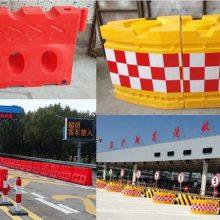 高速公路专用水马防撞桶尺寸 厂家直销