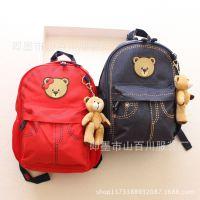 外贸韩版背包儿童防走失双肩包 幼儿园宝宝背包小熊玩偶挂件书包