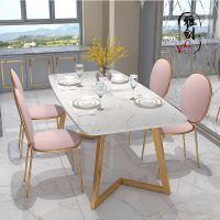 北欧大理石餐桌 简约现代小型户客厅家用吃饭桌餐厅长方形餐桌椅