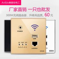 厂家批发86型wifi无线路由器墙壁无线中继USB面板300M墙壁AP面板