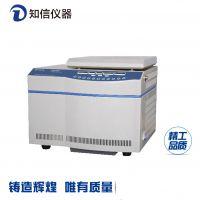 H3018DR型台式高速冷冻离心机知信仪器