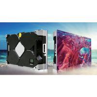 Mledhp华平光电P1.0厂家P1.0小间距LED显示屏厂家,参数,价格