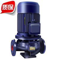 江苏供应IRG125-100A管道泵 热水循环泵7.5KW增压清水泵离心泵